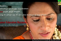 Diggings Wife Prostitution -- Contemporary Tamil Romantic Curt Anorak 2016